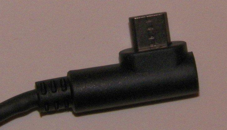Wacom Tablet Plug end